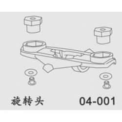 Rotor Head e-Hely s4 Series (04-001)