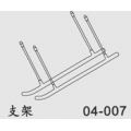 Main Body Support Frame Dragonfly 4 (04-007)
