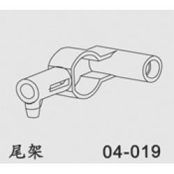 Tail Assembler  Frame e-Hely s4 Series (04-019)