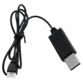 JJ RC Quadcopter Spare Parts USB Charging Cable