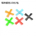 10 Pairs Racerstar 1535 38mm 4 Blade ABS Propeller For 60-80 FPV Racing Frame (BLACK)