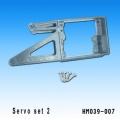 Servo Set 2 s39 (HM039-007)