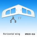 Horizontal wing s39 (HM039-016)