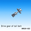 Drive gear of tail belt s39 (HM039-022)