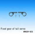Fixed set of tail servo s39 (HM039-023)