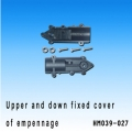Upper and down fixed cover of empennage s39 (HM039-027)