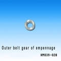 Outer belt gear of empennage s39 (HM039-028)