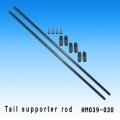 Tail support rod s39 (HM039-030)