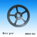Main gear s39 (HM039-033)