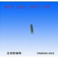 Main Gear Shaft Bar s40 (HM 040-003)