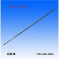 flap Bar s40 (HM 040-004)