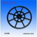 Main Gear s40 (HM 040-005)