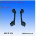 Landing Fitting holder s40 (HM 040-020)
