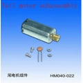 Tail Motor Assembly  s40 (HM 040-022)