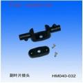 Flap Connector s40 (HM 040-032)