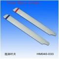 Foam Main Blade s40 (HM 040-033)