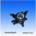 Moving Assembly s40 (HM 040-035)