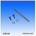 Main Shaft for Main Blades s40 (HM 040-040)