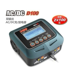 SkyRC D100 AC/DC Dual Balance Charger Discharger For RC Models