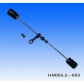 Stabilizer Weighter Dragonfly 5 (HM5-2#-003)