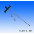 Submain Mast Dragonfly 5 (HM5-2#-004)