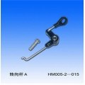 Rod End A Dragonfly 5  (HM5-2#-015)