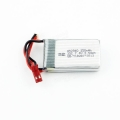 7.4v 350mAh 35c battery (Perfect for Mosquito) (SOLD OUT)