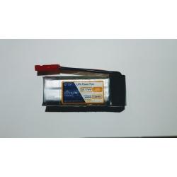 G5 50CMAX 2S 330MAH 4.2V-MAX LIPO