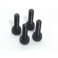 M2.5x6mm 450 Motor Mount Hex Cap Screw (4pcs) [MH-SM256] (SOLD OUT)
