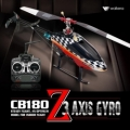 Walkera CB180Z Single Blade R/C Helicopter RTF with 2.4G Transmitter [OUT OF STOCK]