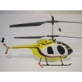 Fuselage for e-Hely s5#, e-Sky V3 (SOLD OUT)