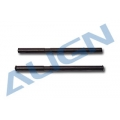 Control Shaft [H60023] (SOLD OUT)