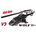 HeliArtist 450 AirWolf V3 Fiber Glass Fuselage with retract system (Include Lighting system) - Black (SOLD OUT)
