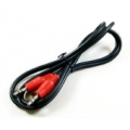 Simulator Switch Wire for JR [PS014]
