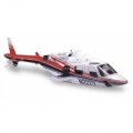 BELL 222®PAINTED 50size or 600size SCALE FUSELAGES (FK-H8403) [Red color]