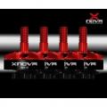 NEW-XNOVA - LIGHTNING 1804-3500KV - (Box of 4)